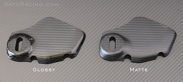 This Engine Cover Is Now Sold Out In Matte Finish Glossy