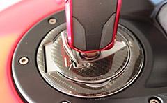 SATO RACING | Ducati Diavel / Multistrada Smart Key Cover