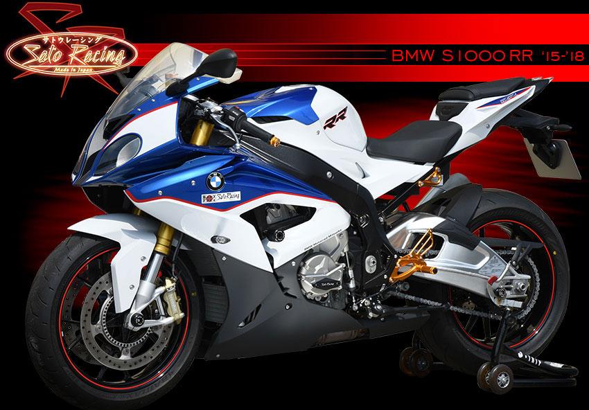 Sato Racing Bmw S1000rr 15 16