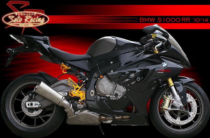Sato Racing Bmw S1000rr 10 14