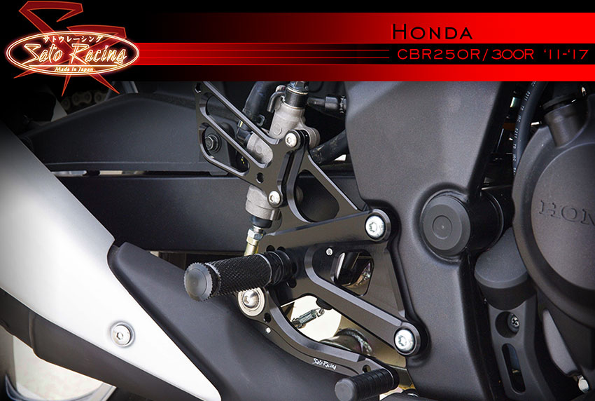 Sato Racing Honda Cbr250r Cbr300r 11 16