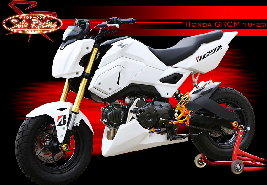 2016 honda grom 2017 2018 2019 honda reviews for 2018 honda grom top speed